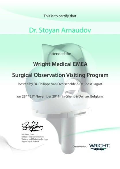 Специализация по колянно ендопротезиране